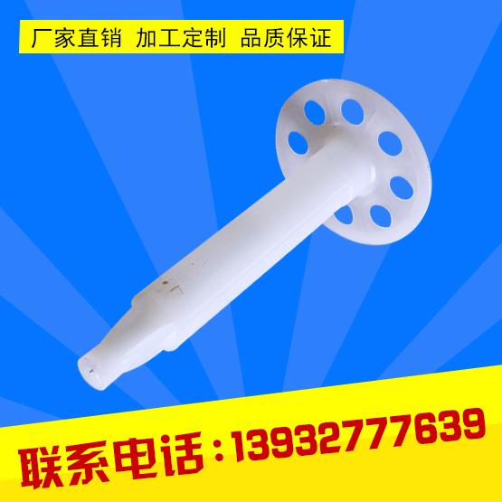 氣動保溫射釘生產廠家